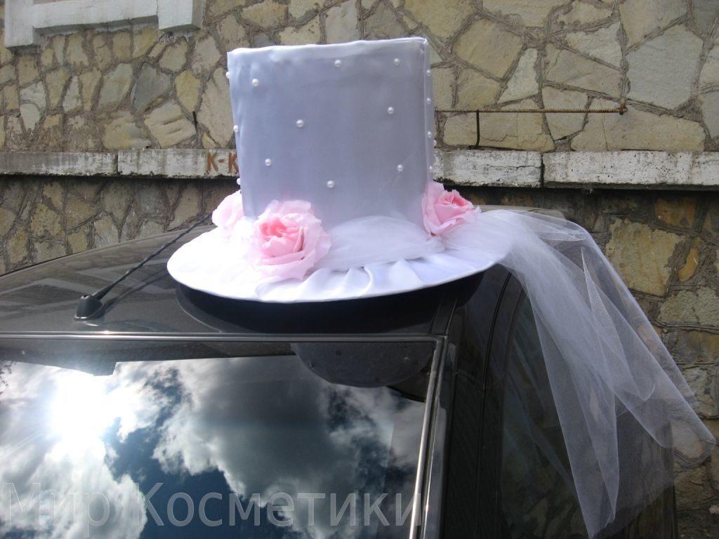 Как сделать шляпу своими руками на авто