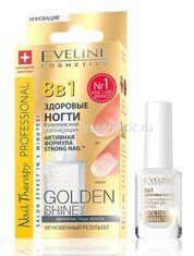 Eveline Nail Ther Professional Здоровые ногти 8 в 1, GOLD 12 мл ФлК
